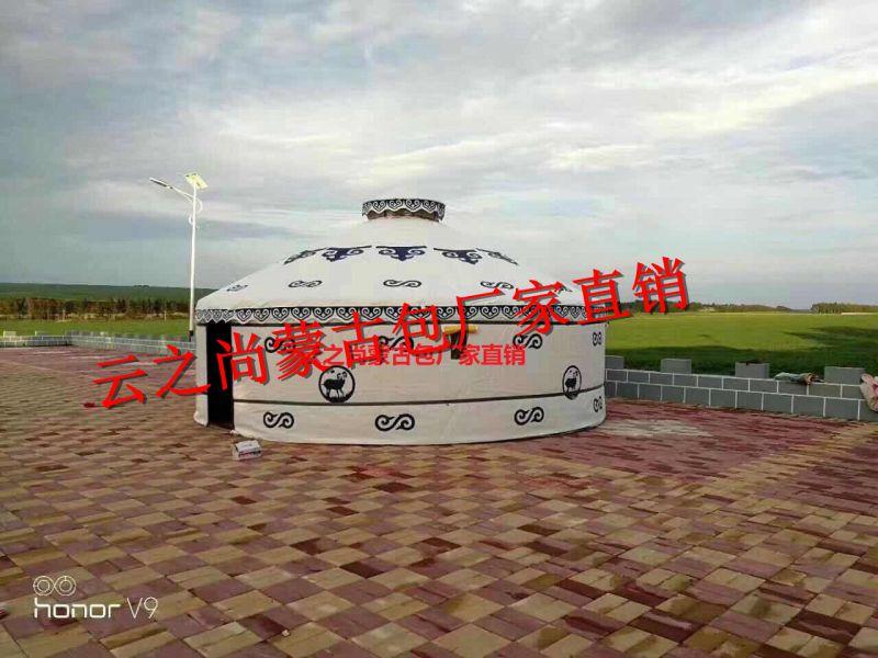 蒙古包厂家/住宿蒙古包/餐饮蒙古包/蒙古包价位