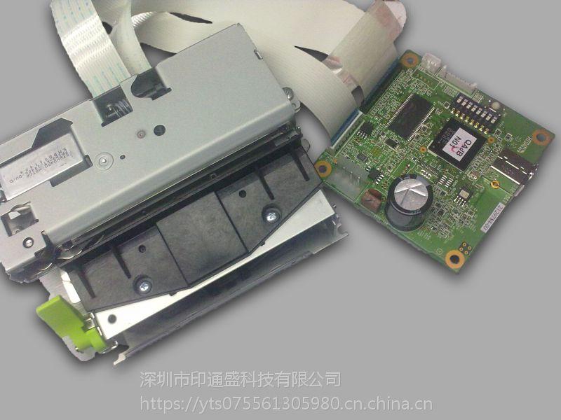 Epson/爱普生 M-T532IIAP/af机芯+BA-T500IIU主板