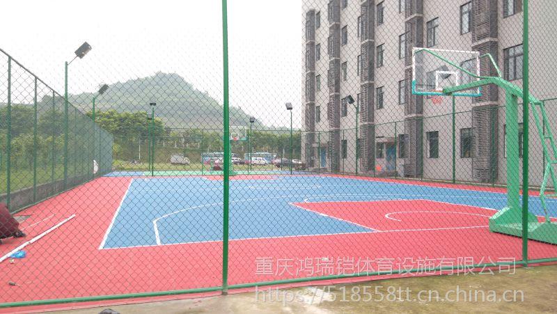 """重庆篮球场悬浮式YLO-3452""""英利奥""""牌拼装地板,吉祥窗花"""