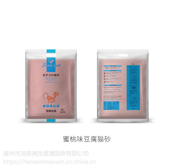批发零售浩森豆腐猫砂6L2.5公斤 水蜜桃味豆腐猫砂 可OEM代工 日产70吨湖北省