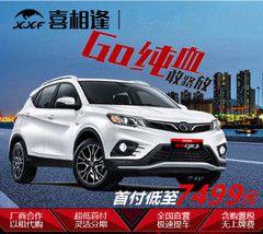 广东省茂名市电白县不限户籍1万提车手续简单二手车具体可电话联