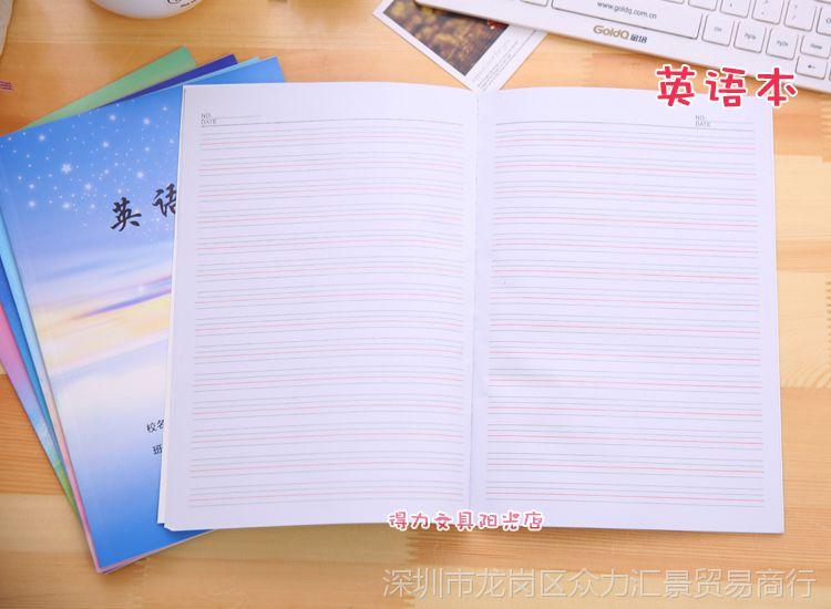 16K小学生大小作文本方格B5笔记本牛皮纸体能初中学生v大小记录表图片