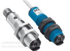 SICK光电开关传感器WTR2-P521S09全新正品 德国进口