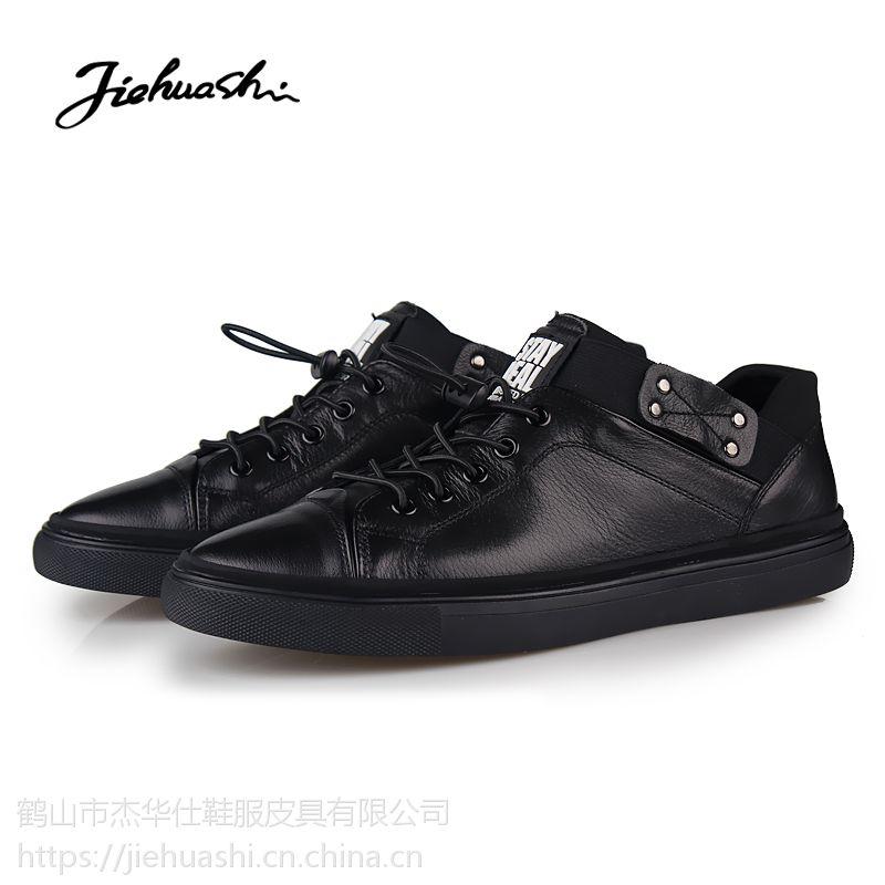 杰华仕鞋子加工生产休闲鞋轻便舒适头层牛皮男鞋