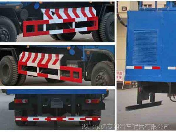 东风153型(60米)多功能抑尘车CLW5160TDYT4型多功能抑尘车随州