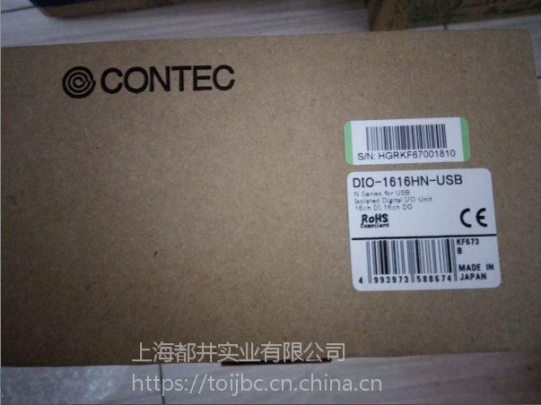 日本原装进口CONTEC数字输入输出扩展电路板通信板卡单元转接器模块控制板