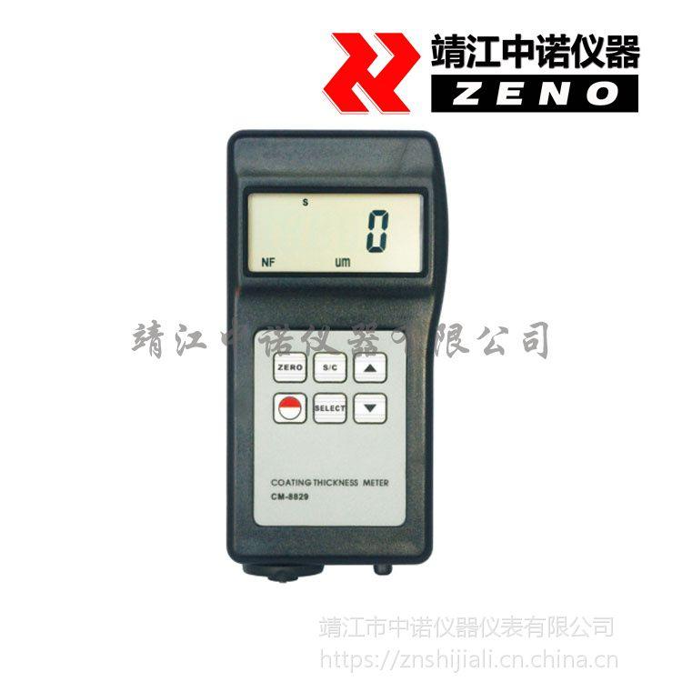 CM-8829安铂两用涂层测厚仪可选配置蓝牙数据输出功能
