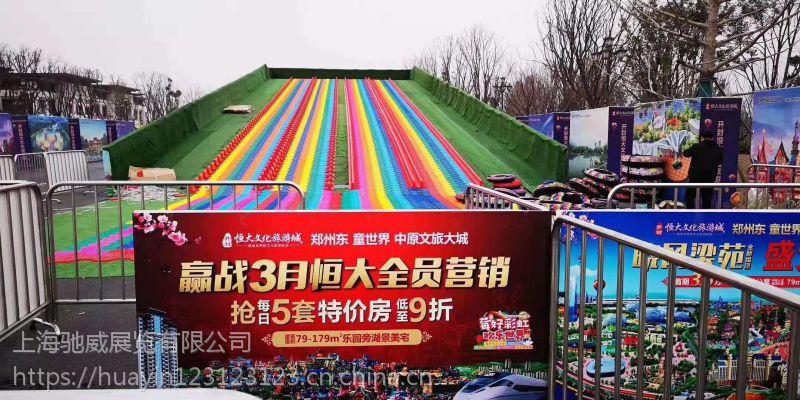 七彩梦幻彩虹滑道设备租赁 七彩滑道厂家 旱地滑雪厂