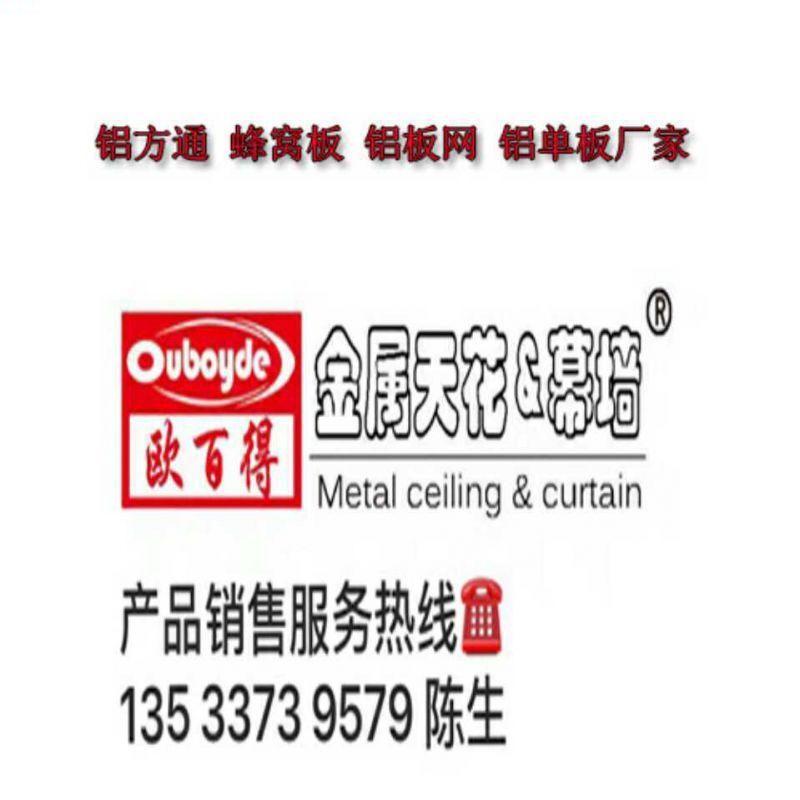 广东铝单板厂家免费测量设计出图