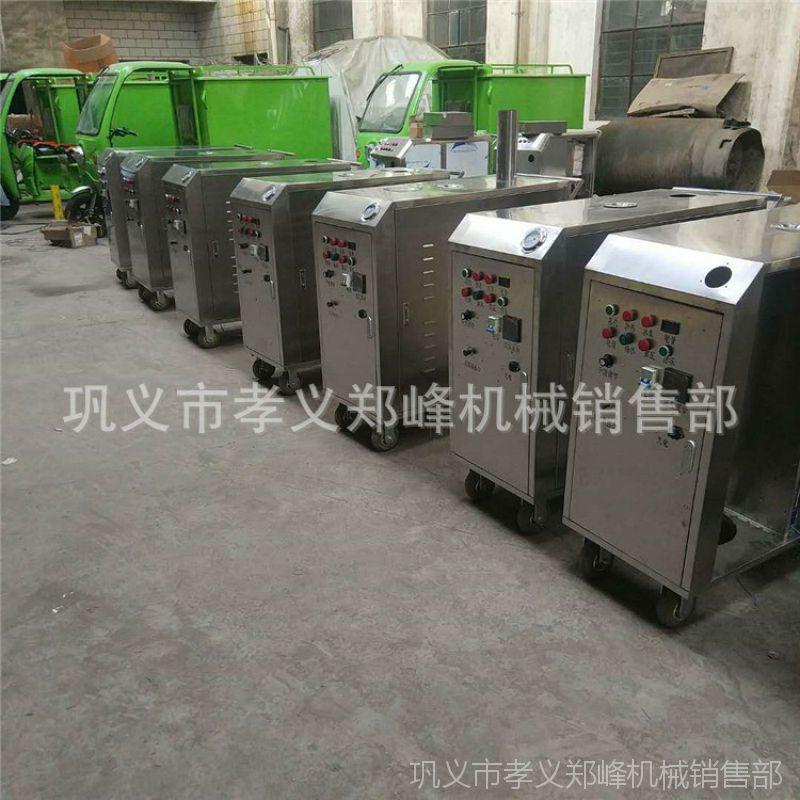 现货供应蒸汽洗车机 商用便捷蒸汽洗车机 蒸汽洗车机生产设备