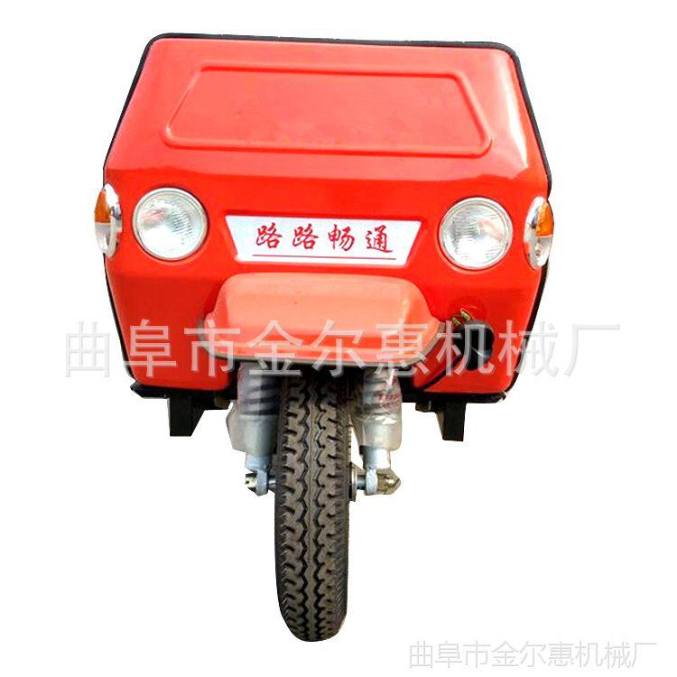 定做25马力后桥三轮车 高品质柴油自卸三轮车 煤矿大容积三马子