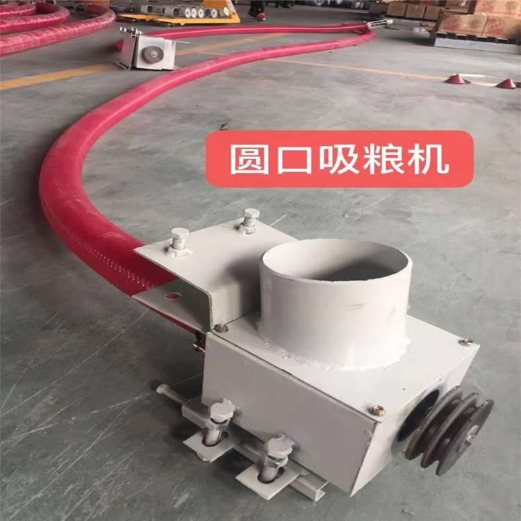 车载吸粮机哪家好批发 水泥粉输送机襄樊