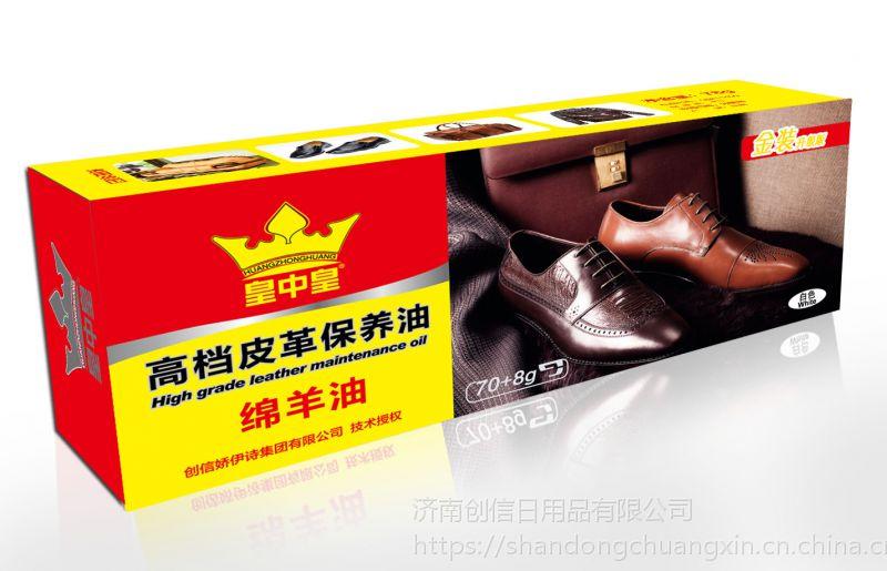 武汉专供新包装皇中皇鞋油绵羊油杠杠亮