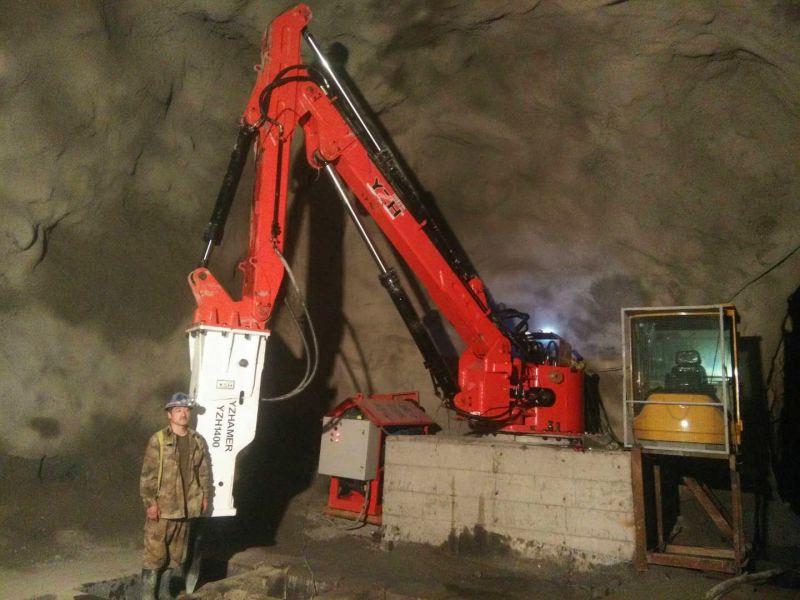 地下铁矿石格筛大块二次破碎用固定式液压破碎机械工作臂