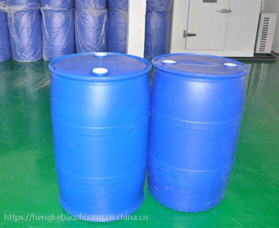 山东供应双环200升塑料桶,1000升吨桶,批发