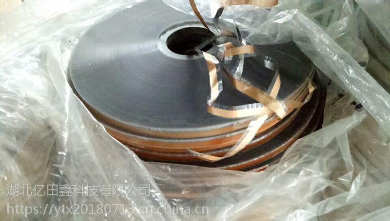 HDMI专用金(棕)色展翅铝箔