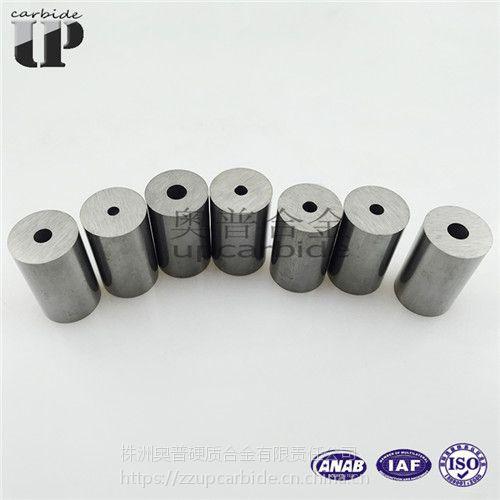 碳化钨钴合金YG8硬质合金冷镦模模具 标准件模 钨钢挤压拉伸模 可按图纸加工