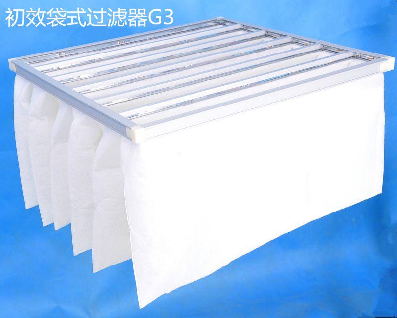 初效G3袋式空气过滤器