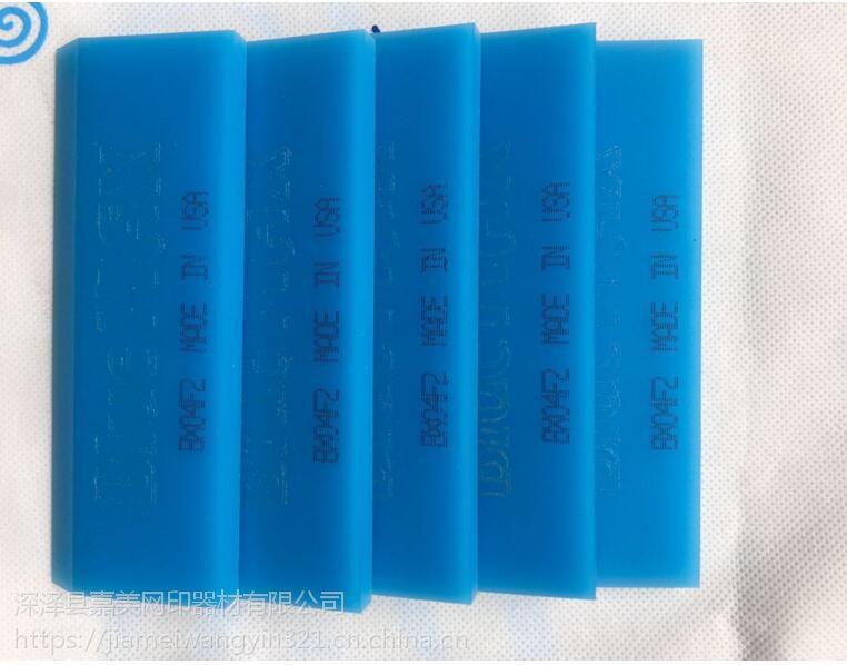广州PU或硅胶或橡胶进口胶刮 玻璃贴膜 多用途汽车清洁刮板