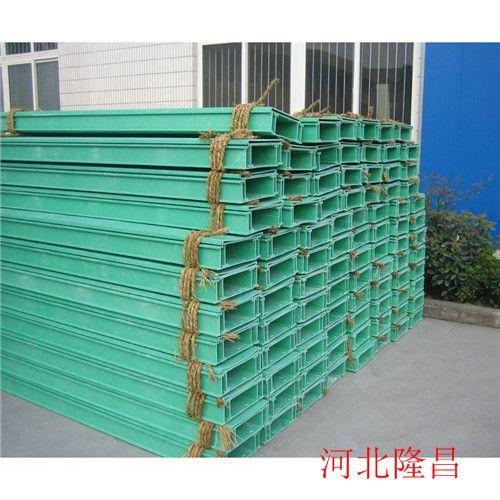 石家庄平山县玻璃钢组合槽式防火电缆桥架价格