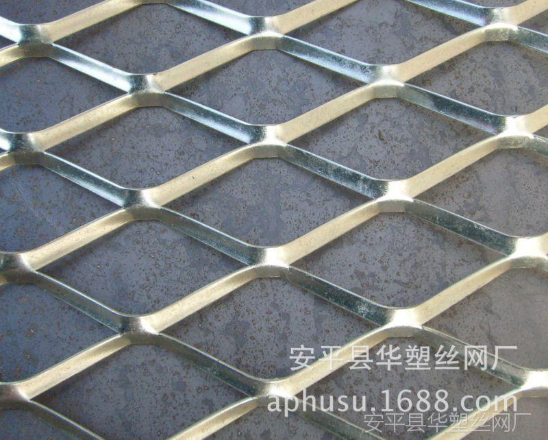 【厂家直销】轧平钢板网、氧化铝板网、轧平拉伸网、狗铁丝网