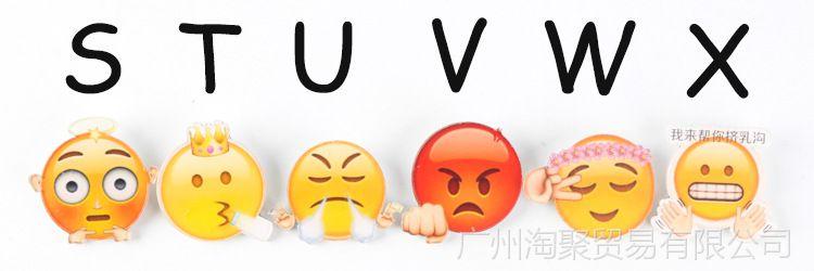 emoji颜表情亚克力趣味卡通胸针徽章QQ火锅走_吃表情搞笑文字包图片