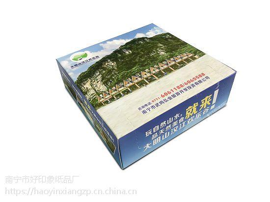 大明山汉江欢乐谷广告盒装纸巾