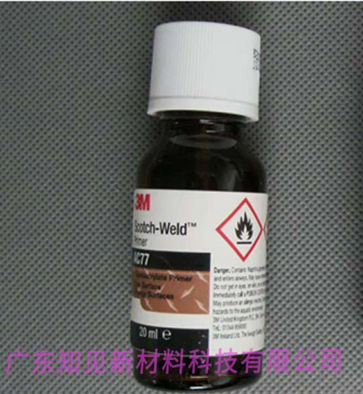 3MAC77一款性价比高的活化剂
