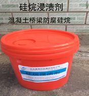 鹤壁市淇县异丁基三乙氧基硅烷厂商出售