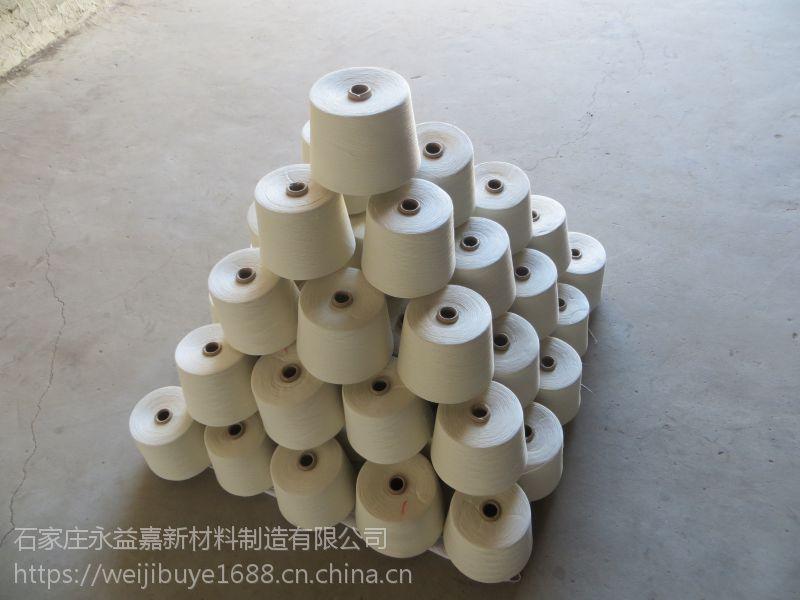 供应纱线 涤 涤棉 混纺 环锭纺 纺织用纱线(有自己的工厂)