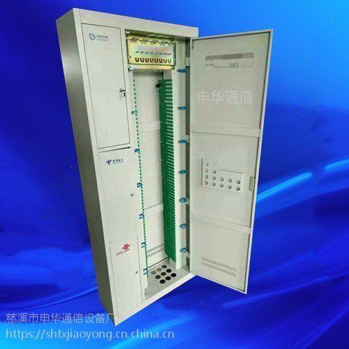 720芯三网合一光纤配线柜 配线架