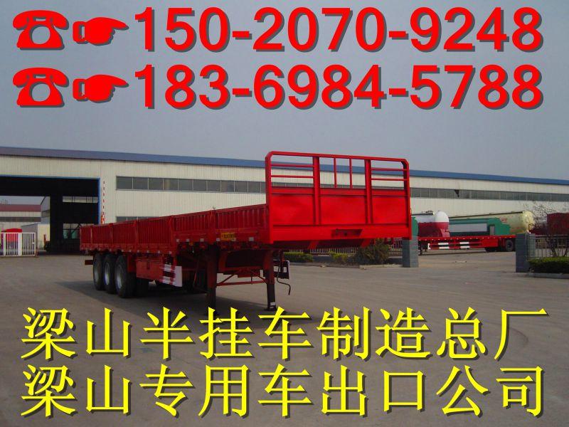 高质量的扬州中集轻量化挂车报价