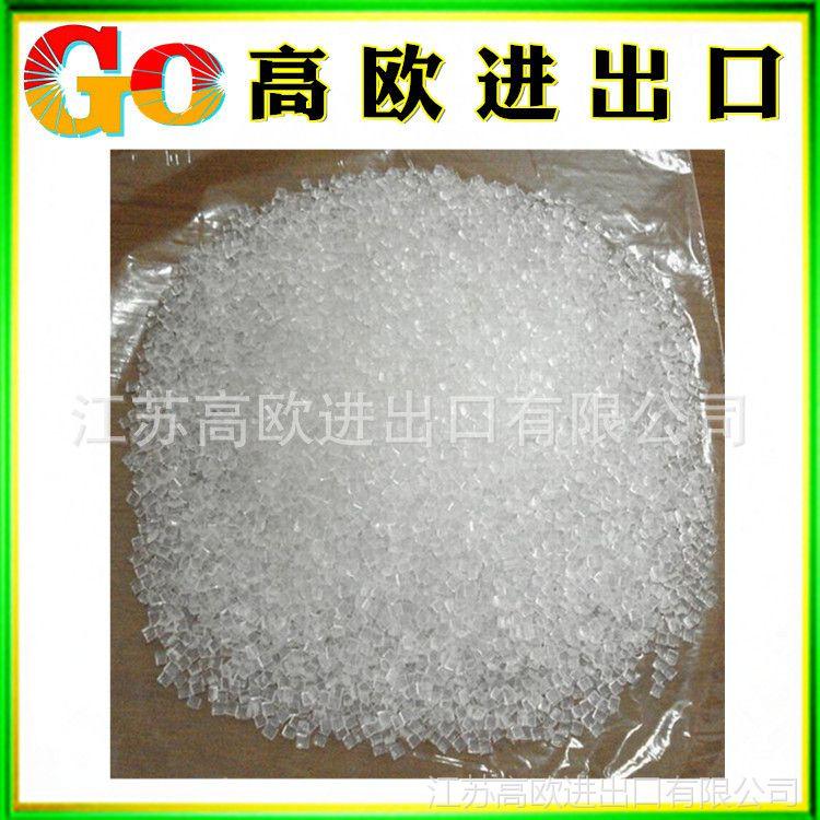 可溶性聚四氟乙烯 PFA/日本大金/AP-210-J 透明挤出电线绝缘材料