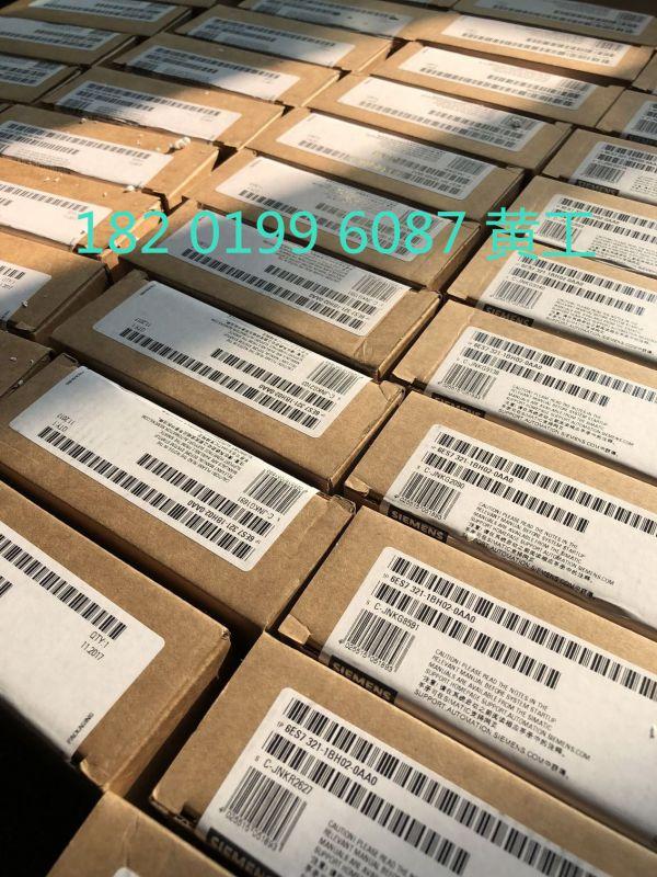 西门子1.5kW功率模块6SL3210-1PE14-3UL1