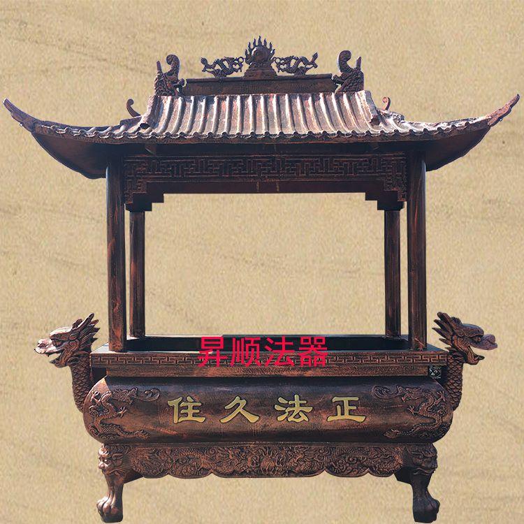 昇顺法器厂定做寺庙铸铁大香炉 寺庙祖庙寺院祠堂道观长方形香炉