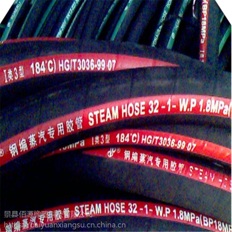 定南县内径19mm外径32耐高温蒸汽胶管 夹布蒸汽管 专业厂家DGGEE