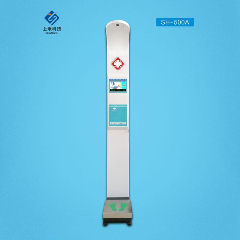 SH-500A医用超声波身高体重测量仪