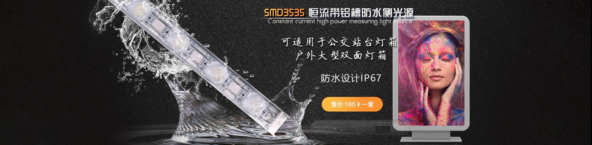 广东华悦美照明科技有限公司