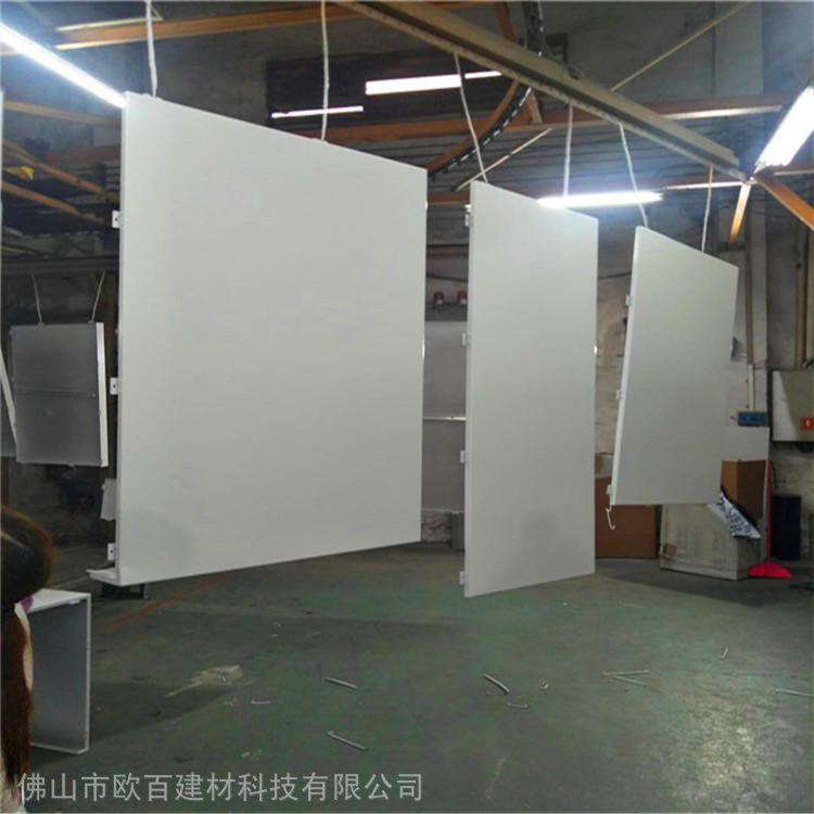 江西南昌地区幕墙氟碳铝单板厂家报价