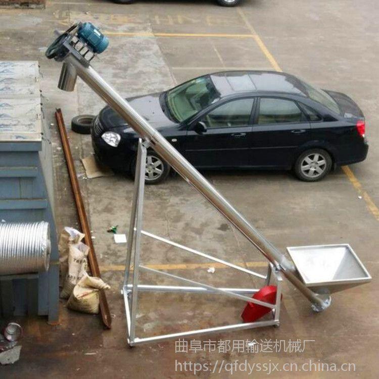 供应螺旋提升机加工厂家直销 电动螺旋提升机绞龙北京