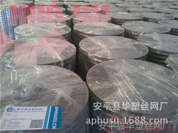 【厂家热销】不锈钢电焊网、不锈钢防鸟网、粮库防鼠网