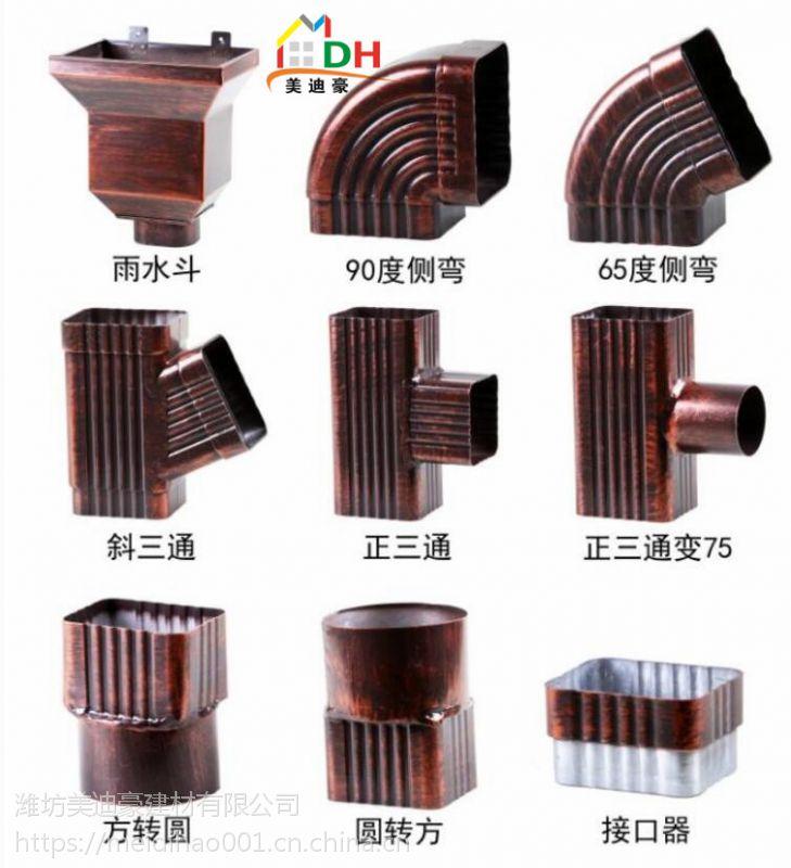 岳阳别墅用成品天沟 彩铝檐沟 方形无缝雨水管 波纹落水管