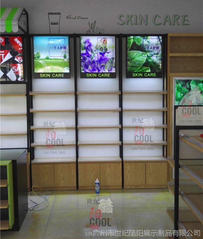 化妆品店柜台装修设计化妆品展示柜定制陈列海信结构设计图片