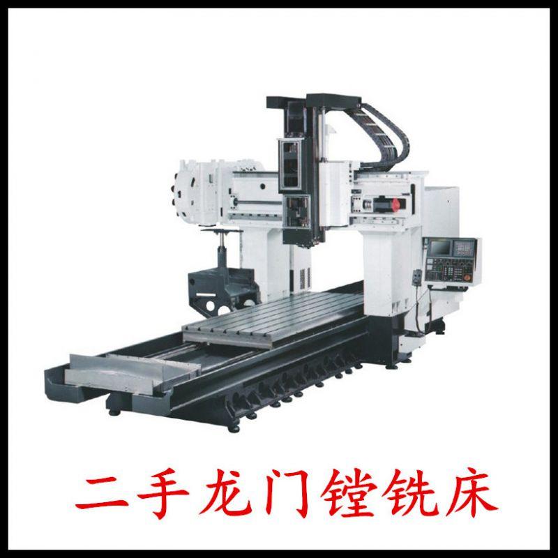 江苏龙门铣床2500mm*5000mm二手龙门铣加工机床底座加工镗铣床