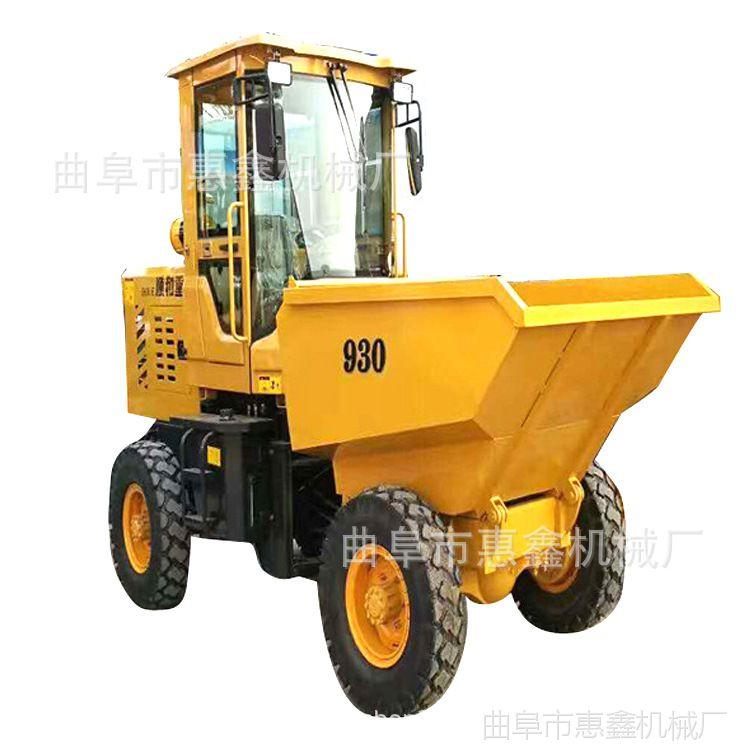 规格齐全的柴油翻斗车 节能高效柴油自卸车 大容量工地接料蹦蹦车