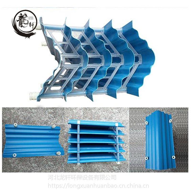 多波收水器图片S波蓝色PVC收水器安装方法——河北龙轩