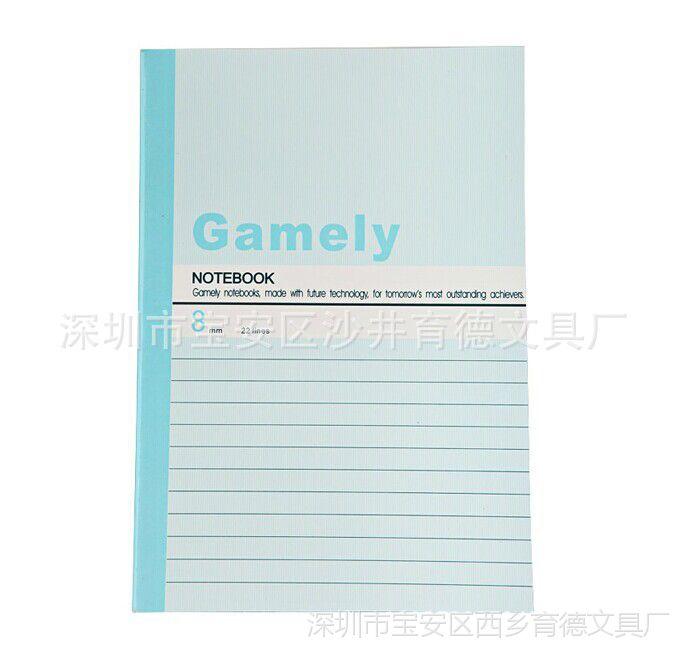 供应批发嘉顺达 A5 100页 笔记本 软抄 软皮抄写本 记事本 练习本