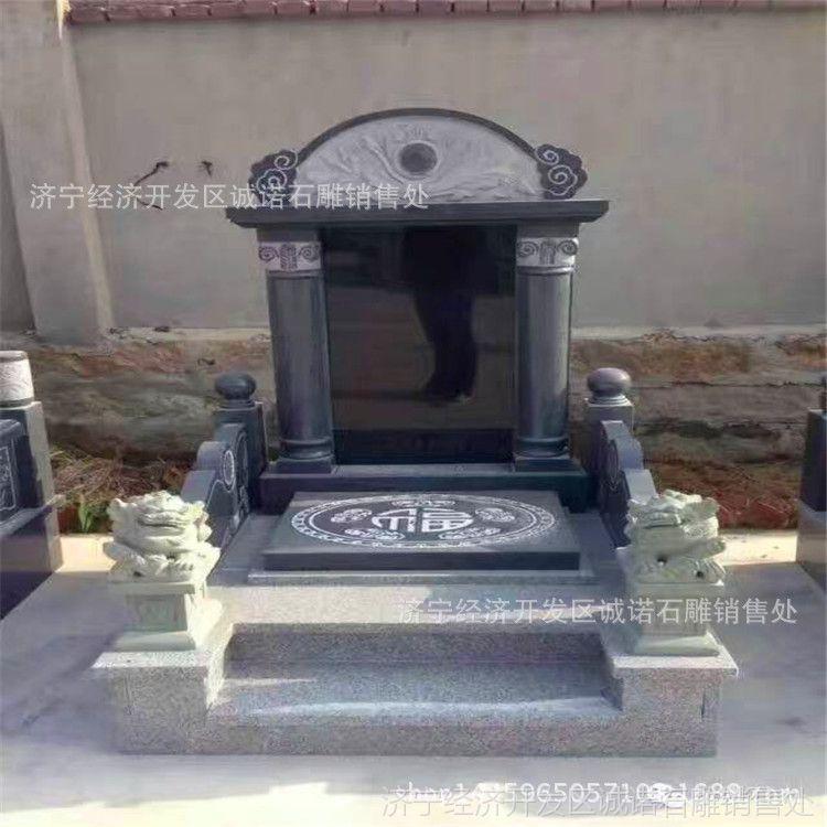 批发零售各种花岗岩墓群石碑 青石浮雕龙凤碑 汉白玉陵园石头墓碑