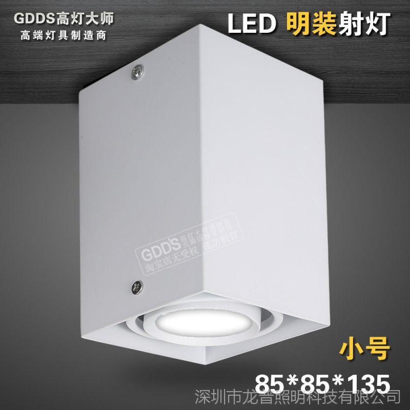 白色明装led方形射灯cob吸顶式筒斗胆灯豆孔背景墙现代简约小美式