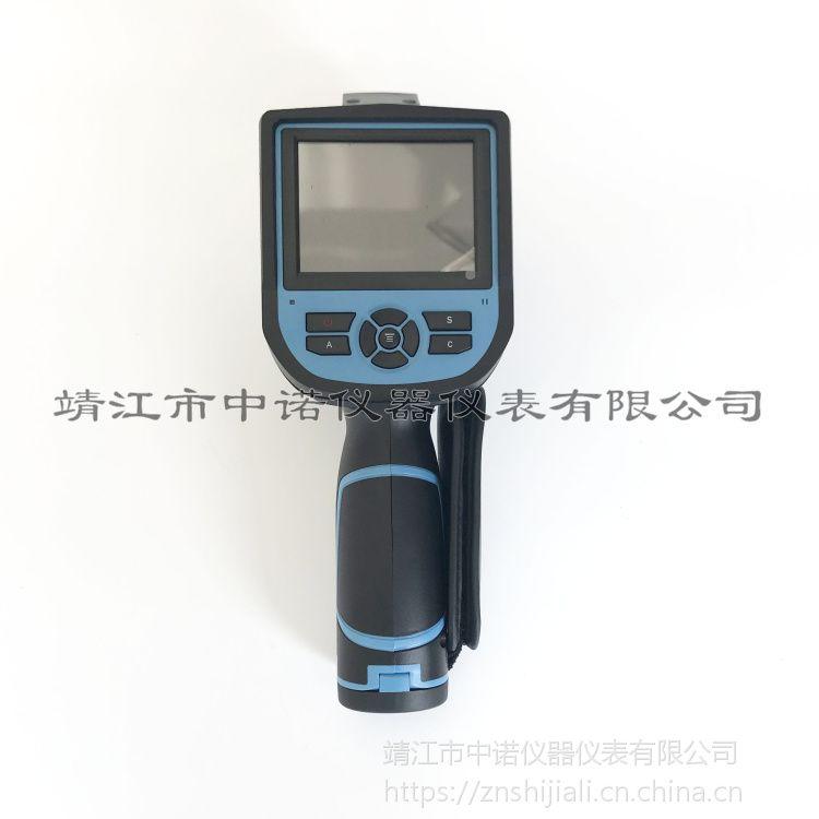 E20安铂红外热像仪空间分辨率2.72mrad像素160×120